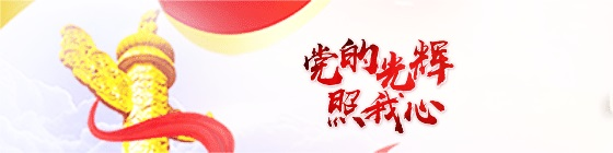 必威亚洲官网
