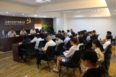 公司工会召开第一届第三次工会会员代表